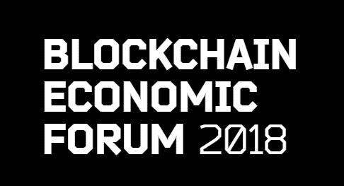 Blockchain Economic Forum 2018: How It Was